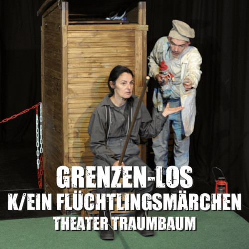 Theater Traumbaum