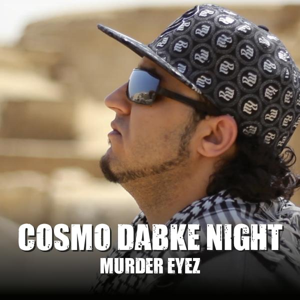 COSMO Dabke Night